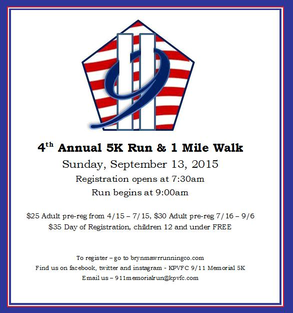 Register Now for the 4th Annual 9/11 Memorial Run & Walk!!!